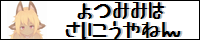 まりものゲーム中毒闘病日記